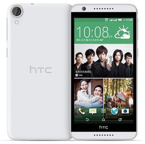 HTC Desire 820G+ dual sim (foto 1 de 5)