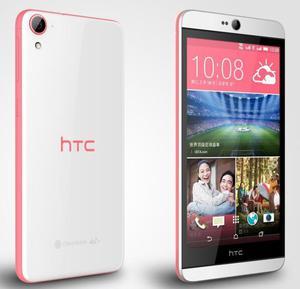 HTC Desire 826 dual sim (foto 1 de 11)