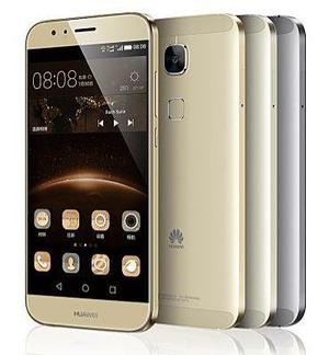 Huawei G8 (foto 1 de 5)