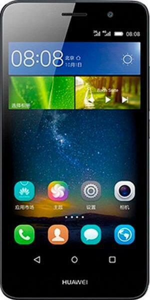 Huawei Enjoy 5 (foto 1 de 7)