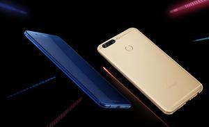 Huawei Honor 8 Pro (foto 1 de 6)