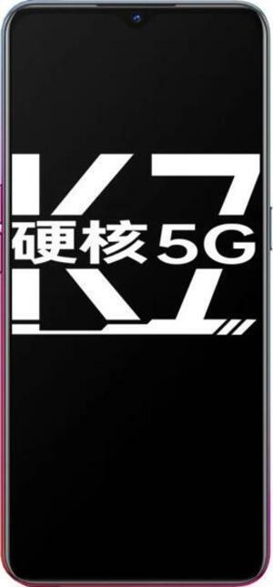Oppo K7 5G (foto 1 de 12)